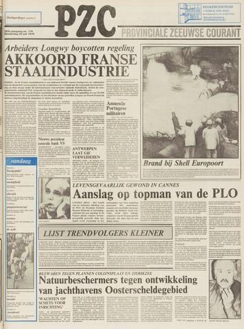Provinciale Zeeuwse Courant 1979-07-26