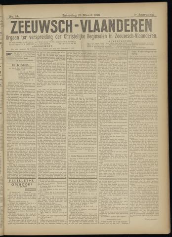 Luctor et Emergo. Antirevolutionair nieuws- en advertentieblad voor Zeeland / Zeeuwsch-Vlaanderen. Orgaan ter verspreiding van de christelijke beginselen in Zeeuwsch-Vlaanderen 1918-03-23
