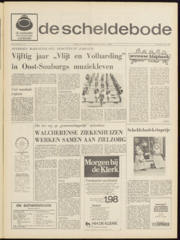 Scheldebode 1971-06-10