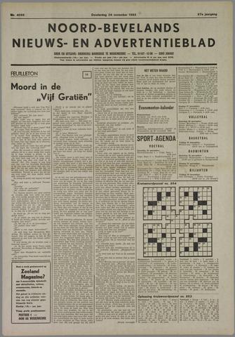 Noord-Bevelands Nieuws- en advertentieblad 1983-11-24