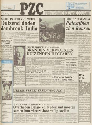 Provinciale Zeeuwse Courant 1979-08-13