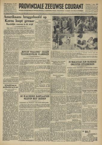 Provinciale Zeeuwse Courant 1950-08-07