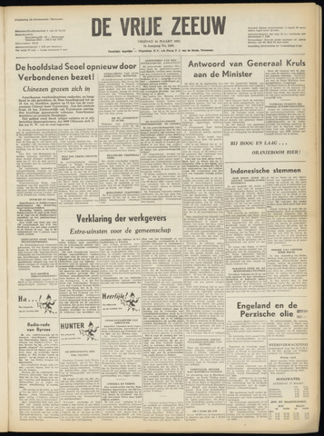 de Vrije Zeeuw 1951-03-16