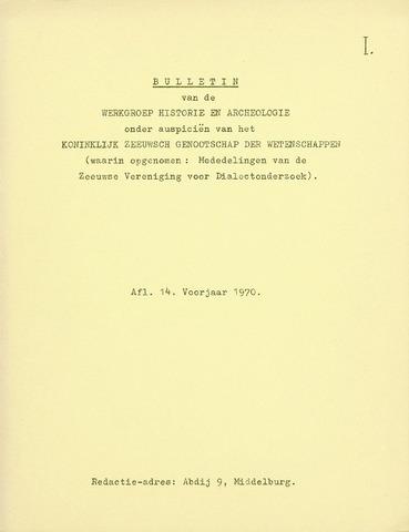 Nehalennia 1970-03-01