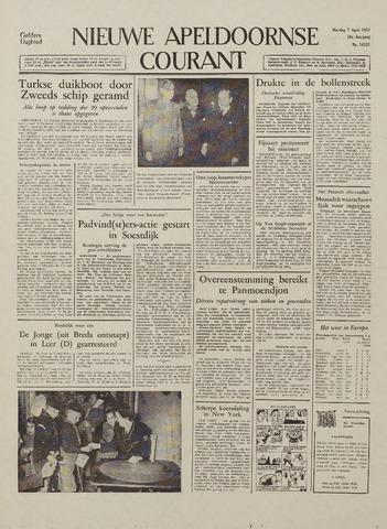 Watersnood documentatie 1953 - kranten 1953-04-07