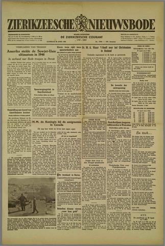 Zierikzeesche Nieuwsbode 1952-04-26