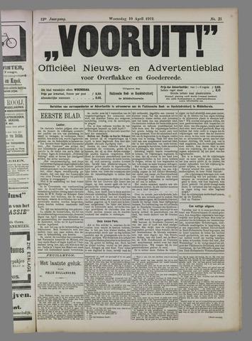 """""""Vooruit!""""Officieel Nieuws- en Advertentieblad voor Overflakkee en Goedereede 1912-04-10"""