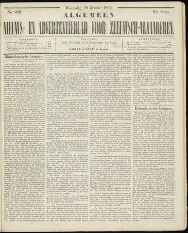 Ter Neuzensche Courant. Algemeen Nieuws- en Advertentieblad voor Zeeuwsch-Vlaanderen / Neuzensche Courant ... (idem) / (Algemeen) nieuws en advertentieblad voor Zeeuwsch-Vlaanderen 1869-10-20