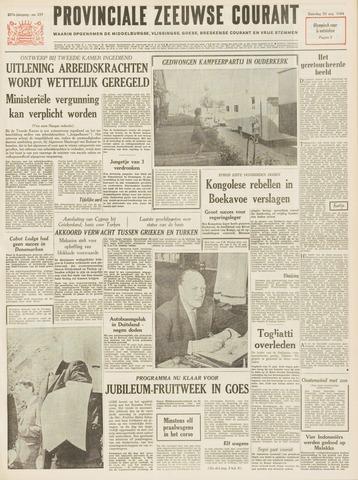 Provinciale Zeeuwse Courant 1964-08-22
