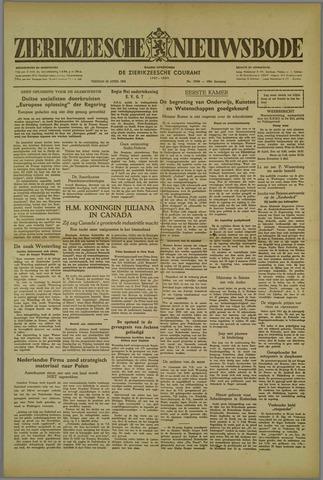 Zierikzeesche Nieuwsbode 1952-04-25