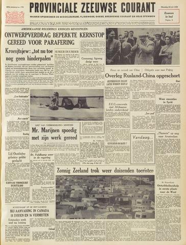 Provinciale Zeeuwse Courant 1963-07-22