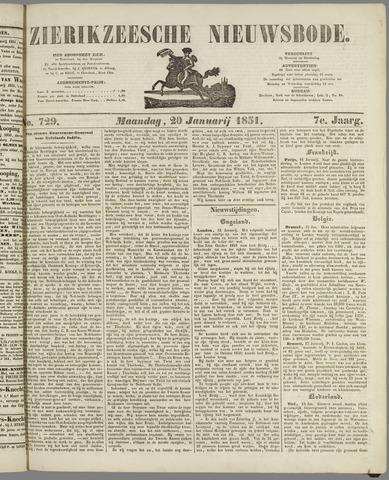 Zierikzeesche Nieuwsbode 1851-01-20