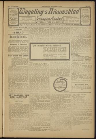 Zeeuwsch Nieuwsblad/Wegeling's Nieuwsblad 1931-12-24