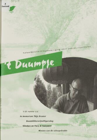 t Duumpje 2006-09-01
