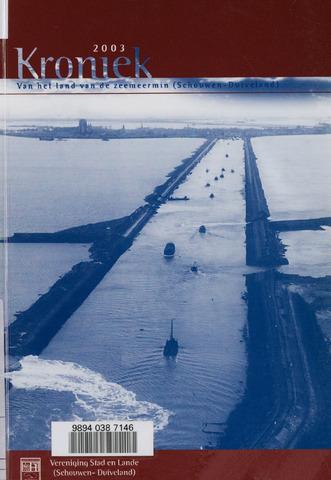 Kroniek van het Land van de Zeemeermin 2003-01-01
