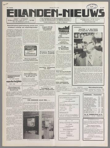 Eilanden-nieuws. Christelijk streekblad op gereformeerde grondslag 1978-05-23