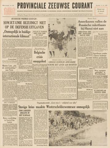 Provinciale Zeeuwse Courant 1965-07-12