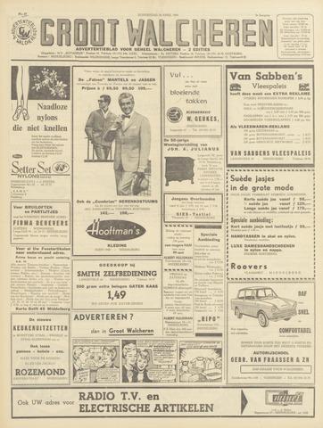 Groot Walcheren 1964-04-30