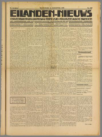 Eilanden-nieuws. Christelijk streekblad op gereformeerde grondslag 1935-08-14