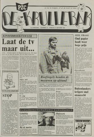 Provinciale Zeeuwse Courant katern Krullenbak (1981-1999) 1984-10-09