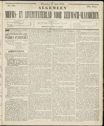Ter Neuzensche Courant. Algemeen Nieuws- en Advertentieblad voor Zeeuwsch-Vlaanderen / Neuzensche Courant ... (idem) / (Algemeen) nieuws en advertentieblad voor Zeeuwsch-Vlaanderen 1870-04-27