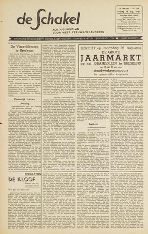 De Schakel 1963-08-16
