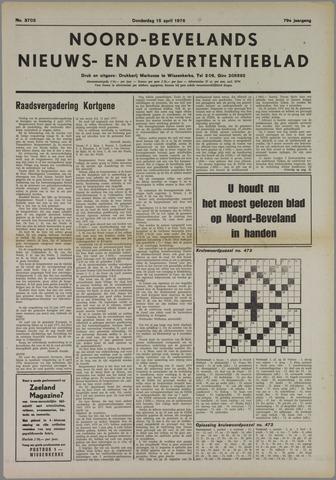Noord-Bevelands Nieuws- en advertentieblad 1976-04-15