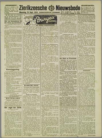 Zierikzeesche Nieuwsbode 1924-09-15
