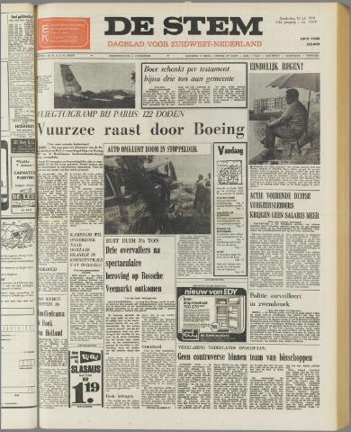 de Stem 1973-07-12