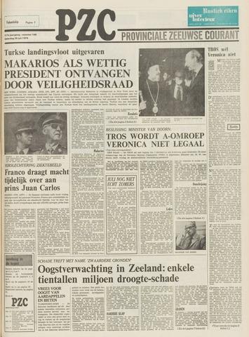 Provinciale Zeeuwse Courant 1974-07-20