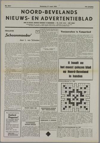 Noord-Bevelands Nieuws- en advertentieblad 1980-03-27