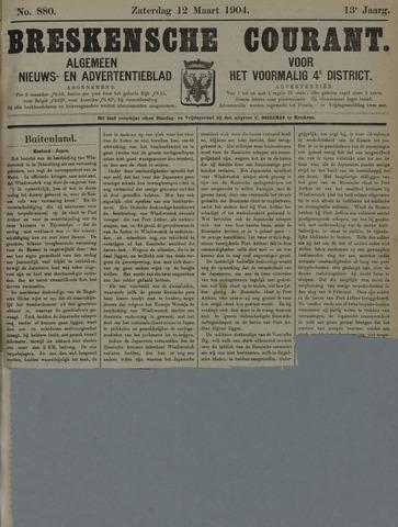Breskensche Courant 1904-03-12