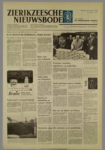 Zierikzeesche Nieuwsbode 1970-12-14