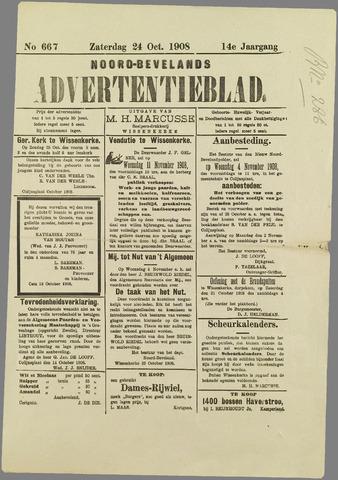 Noord-Bevelands Nieuws- en advertentieblad 1908