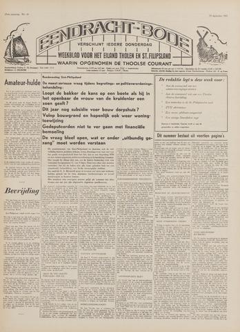 Eendrachtbode (1945-heden)/Mededeelingenblad voor het eiland Tholen (1944/45) 1969-09-25