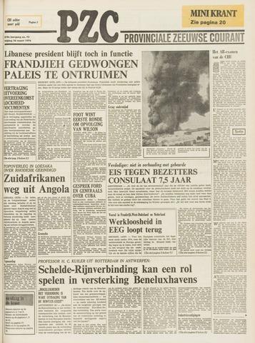 Provinciale Zeeuwse Courant 1976-03-26