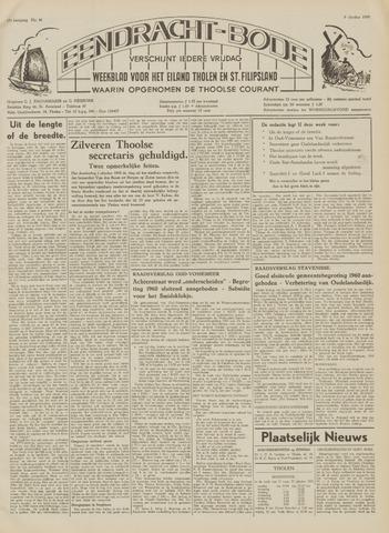 Eendrachtbode (1945-heden)/Mededeelingenblad voor het eiland Tholen (1944/45) 1959-10-09