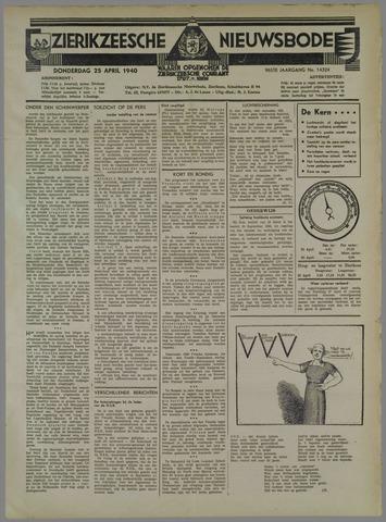 Zierikzeesche Nieuwsbode 1940-04-25