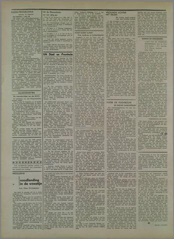Zierikzeesche Nieuwsbode 1941-08-12