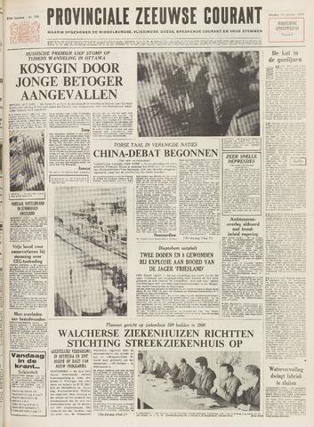 Provinciale Zeeuwse Courant 1971-10-19