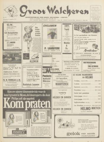 Groot Walcheren 1971-08-19