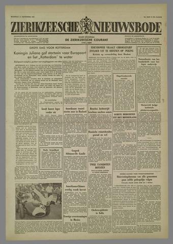Zierikzeesche Nieuwsbode 1958-09-14