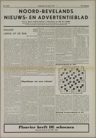 Noord-Bevelands Nieuws- en advertentieblad 1971-03-18