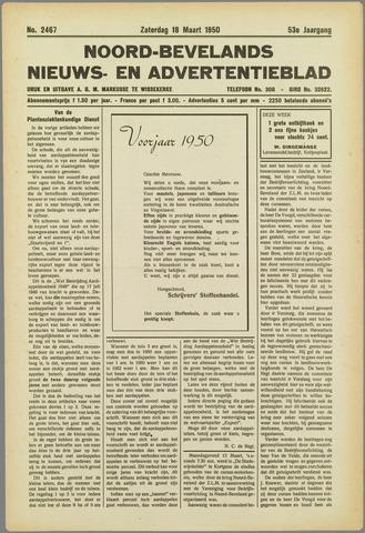Noord-Bevelands Nieuws- en advertentieblad 1950-03-18