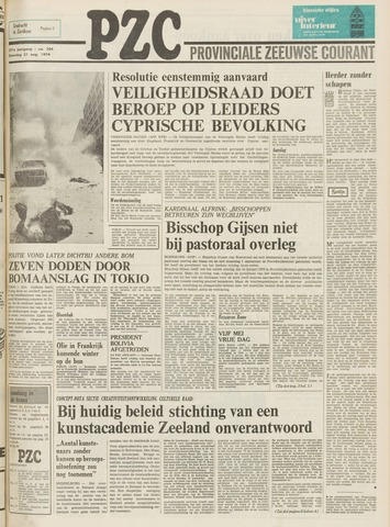 Provinciale Zeeuwse Courant 1974-08-31