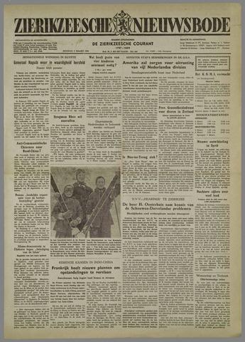 Zierikzeesche Nieuwsbode 1954-03-02