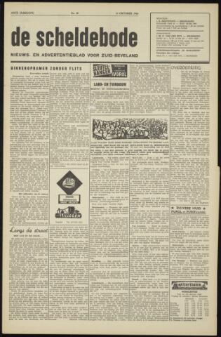 Scheldebode 1966-10-14