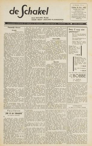 De Schakel 1960-11-18