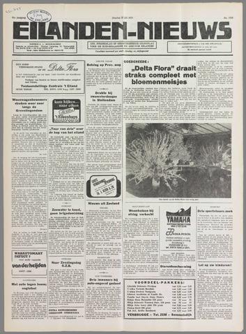 Eilanden-nieuws. Christelijk streekblad op gereformeerde grondslag 1978-07-25