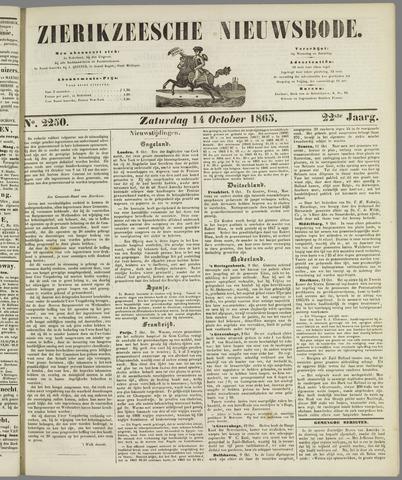 Zierikzeesche Nieuwsbode 1865-10-14